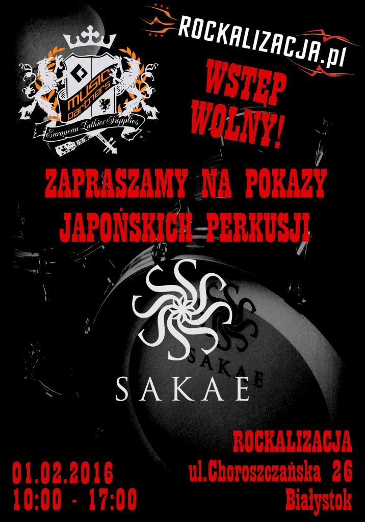PLAKAT_SAKAE1111